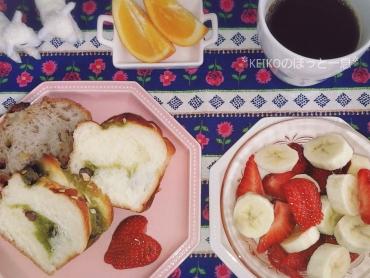 いちごいっぱいのあまーい朝食2