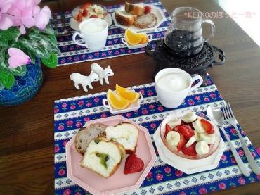 いちごいっぱいのあまーい朝食3