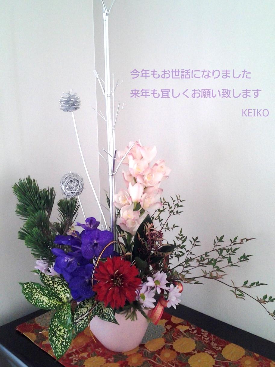 20151231193624833.jpg