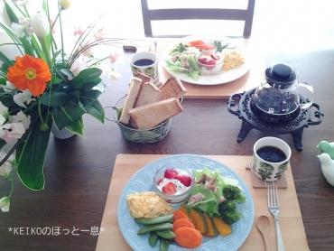 蒸し野菜たっぷりモーニング3
