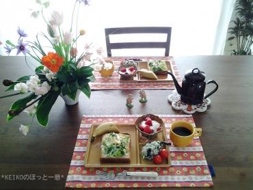 ブロッコリーと玉子サラダのオープンサンド2