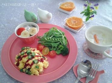パエリアリメイクとアーモンドミルクと生姜のスープ