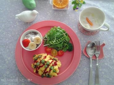 パエリアリメイクとアーモンドミルクと生姜のスープ2