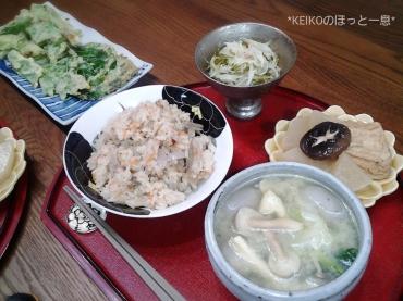 炊き込みごはんとモロッコ豆の天ぷら