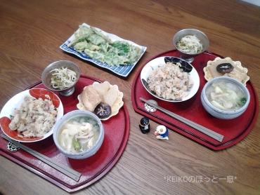 炊き込みごはんとモロッコ豆の天ぷら2
