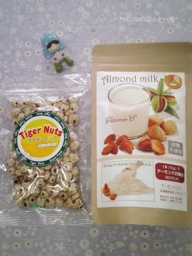 タイガーナッツとアーモンドミルク