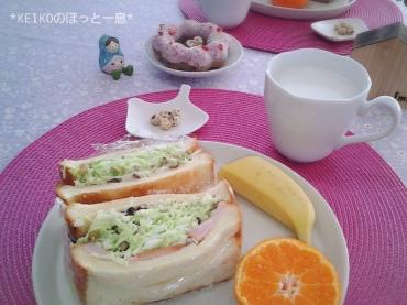 沼サンとタイガーナッツ2