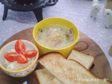 鶏肉と白菜のヘルシークリーム煮2