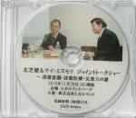 dvd20151129.jpg