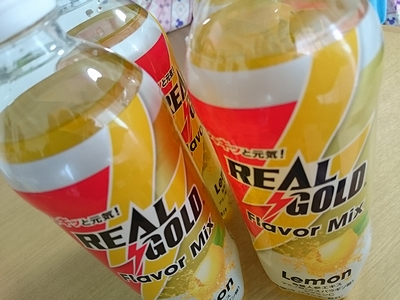 flavor (4)