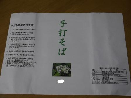 P1530876.jpg