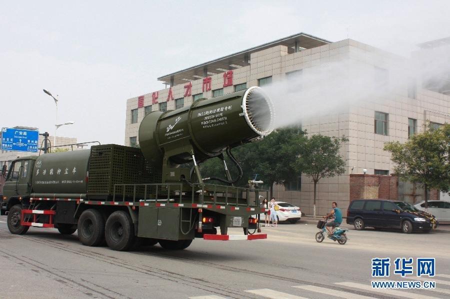 china pollution 3 (1)