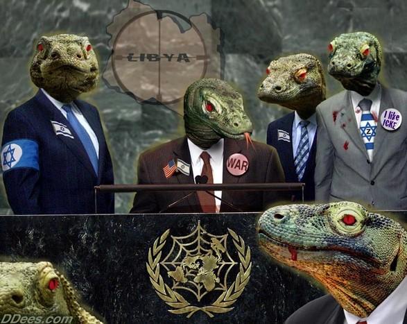 国連はレプの巣