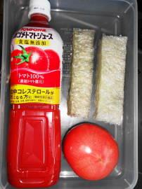 tomatokanten2l.JPG