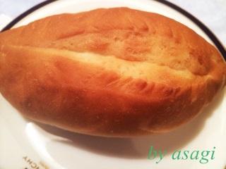 ローソン塩パン