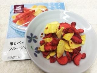 苺とパインのチップス2