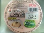豆腐そうめん