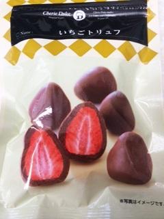 苺のトリュフ