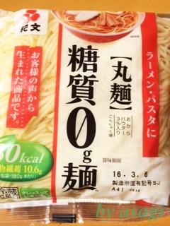 糖質0麺丸麺