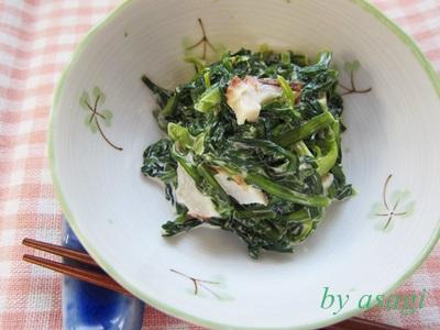 春菊の味噌マヨ