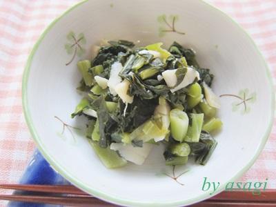 小松菜とホタテのソテー