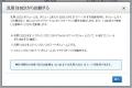AWS_GPU_SSDから起動する