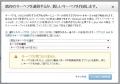AWS_GPU_暗号化鍵生成