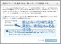 AWS_GPU_暗号化鍵生成2