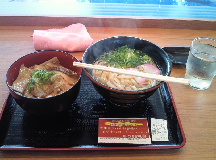 2015年12月13日 大阪方面2