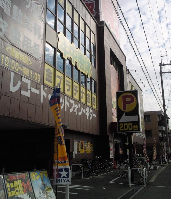 2015年12月13日 大阪方面4
