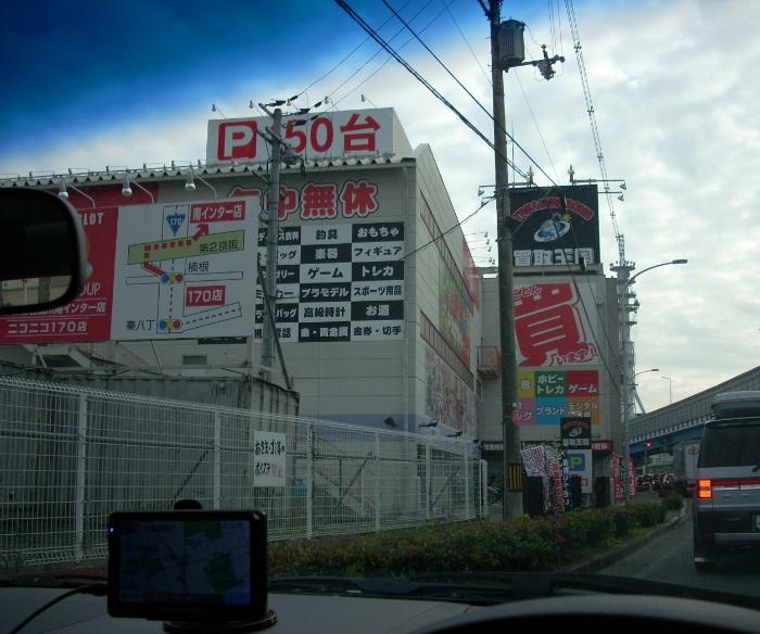 2015年12月13日 大阪方面6