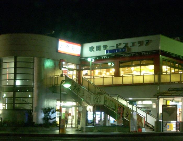2016年1月9日 大阪遠征23