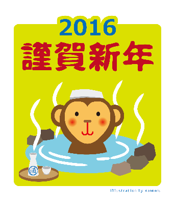 2016010202.png