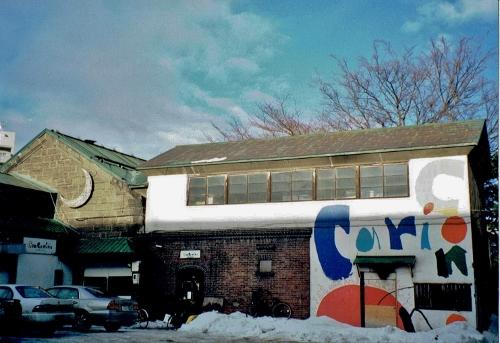 日本食品 元倉庫 1999年