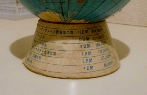 貯金箱 東海銀行 地球儀②
