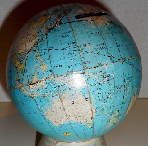 貯金箱 東海銀行 地球儀 球面