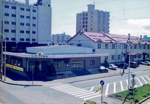 定鉄旧豊平駅舎 2000年
