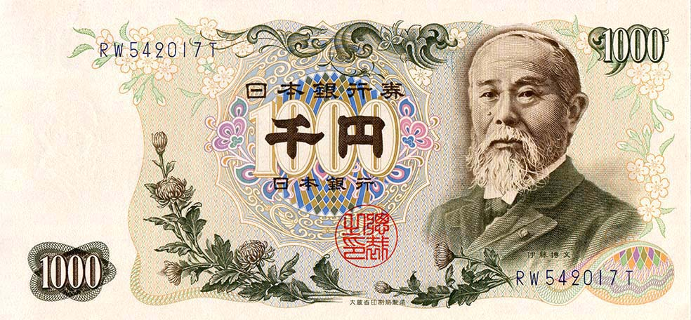 Series_C_1K_Yen_Bank_of_Japan_note_-_front.jpg