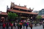 Mengjia Longshansi