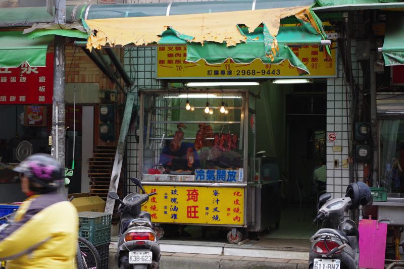 Taipei_street_081215_33.jpg