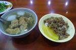 paigutang and luroufan