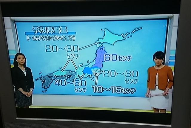 1・17天気1