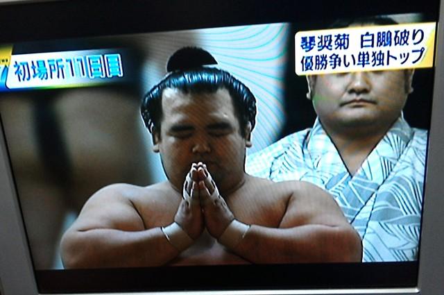 大相撲1月1