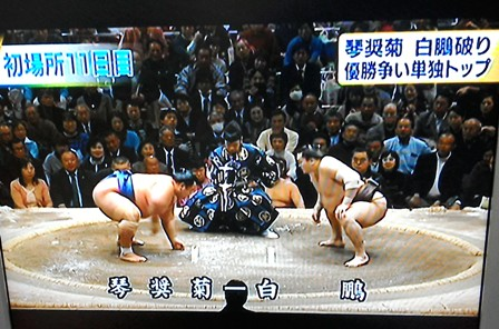 大相撲1月2