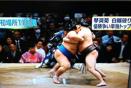 大相撲1月4