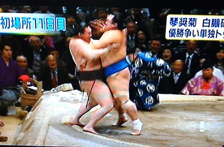 大相撲1月5