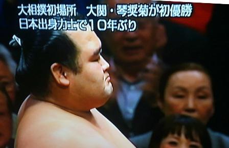 琴奨菊優勝6