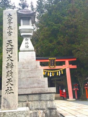 tenkawa1.jpg