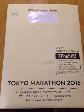 20160203001924467.jpeg
