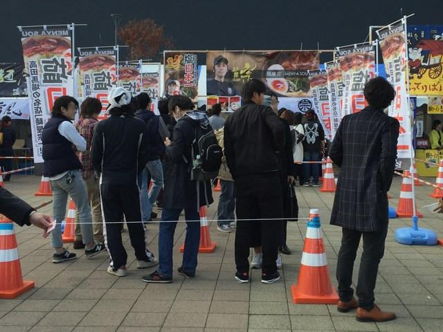 仙台ラーメンフェスタ2015(麺屋 宗)